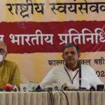 """Sangh and Swayamsevaks to work towards inculcating Family Values, Environmental issues and Social Harmony"" – RSS Sarkaryavah Dattatreya Hosabale"