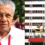 NIA finds Kerala CM's role in gold smuggling case