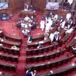 మహిళా రిజర్వేషన్పై దద్దరిల్లిన రాజ్యసభ