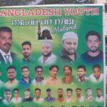 Locals protest against posters of illegal Bangladeshi Muslims in Hyderabad